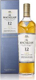 【正規品】【箱付】ザ・マッカラン トリプルカスク 12年 700ml 1本【12本まで1個口配送可能】whisky_YM12T