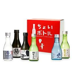 日本酒 石川県福光屋 ちょいボトルBOX【1セット】【ご注文は4セットまで1個口配送可能】