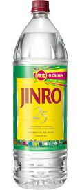 【送料無料】JINRO ジンロ 眞露 デザインボトル 25度 1800ml 1.8L×6本【北海道・沖縄県・東北・四国・九州地方は必ず送料が掛かります】