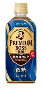 【送料無料】サントリー BOSS プレミアムボス 微糖 PET 490ml×24本/1ケース【北海道・東北・四国・九州・沖縄県は必ず送料がかかります】