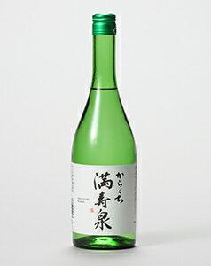 【富山の地酒】満寿泉 からくち 720ml 1本【ご注文は1ケース(12本)まで1個口配送可能です。】