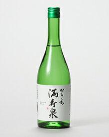 【富山の地酒】枡田酒造店 満寿泉 からくち 720ml 1本【ご注文は1ケース(12本)まで1個口配送可能です。】