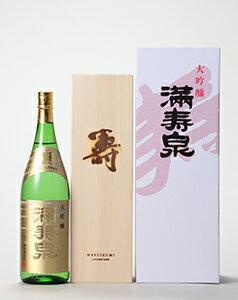 【富山の地酒】満寿泉 大吟醸 寿 1800ml(1.8L)1本【ご注文は1ケース(6本)まで1個口配送可能です。】