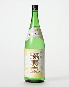 【富山の地酒】満寿泉 大吟醸 1800ml(1.8L)1本【ご注文は1ケース(6本)まで1個口配送可能です。】
