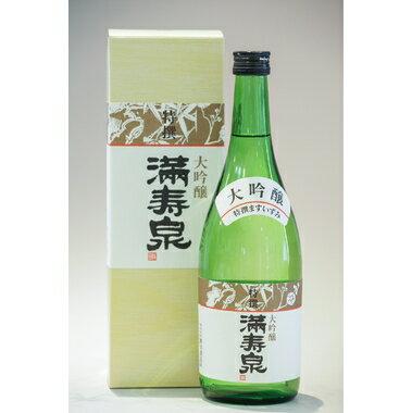【富山の地酒】満寿泉 特撰大吟醸 720ml 1本【ご注文は1ケース(12本)まで1個口配送可能です。】