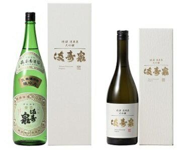 【富山の地酒】満寿泉 特撰大吟醸 1800ml(1.8L)1本【ご注文は1ケース(6本)まで1個口配送可能です。】