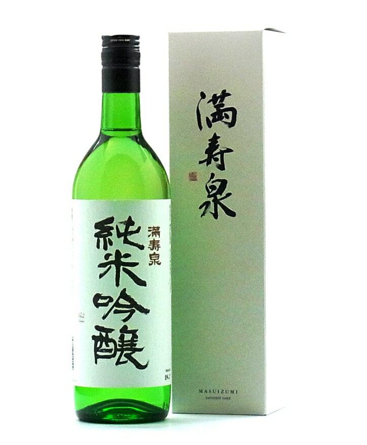 【富山の地酒】満寿泉 純米吟醸 720ml 1本【ご注文は1ケース(12本)まで1個口配送可能です。】