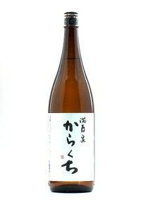 【富山の地酒】満寿泉 からくち 1800ml(1.8L)1本【ご注文は1ケース(6本)まで1個口配送可能です。】