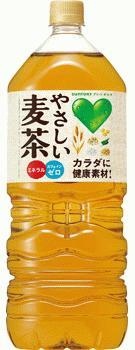 最大400円OFFクーポン配布中 【☆送料無料☆2ケースセット】サントリー GREEN DA・KA・RA(グリーンダカラ) やさしい麦茶 2L×12本(2ケース)【北海道・沖縄県は対象外となります。】