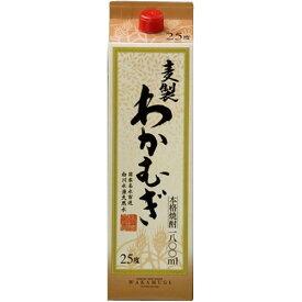 【送料無料】高千穂酒造 わかむぎ 麦 25度 パック 1.8L×12本【北海道・沖縄県・東北・四国・九州地方は必ず送料が掛かります。】