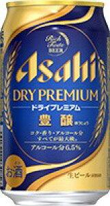 【送料無料】アサヒ スーパードライ ドライプレミアム 豊醸  350ml×24本 【北海道・東北・四国・九州地方は別途送料が掛かります。】