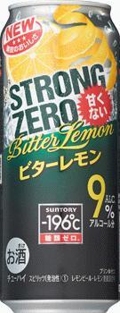 【あす楽】【期間限定】サントリー -196℃ ストロングゼロ ビターレモン 500ml×24本 【ご注文は2ケースまで同梱可能です】