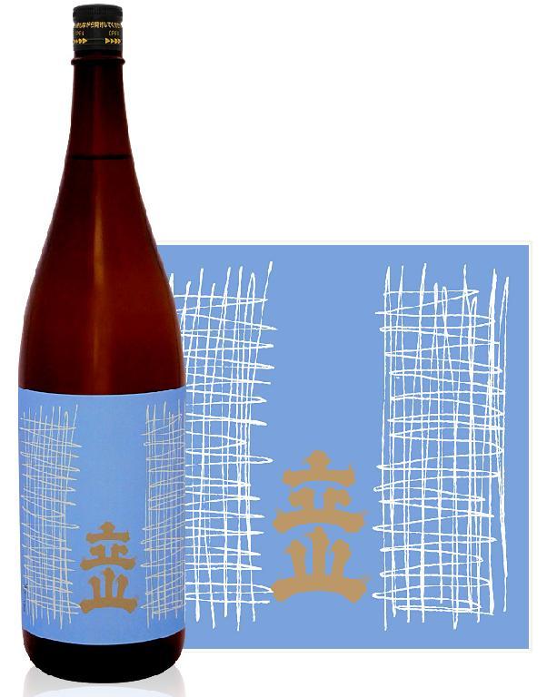 【富山の地酒】立山 本醸造 1.8L瓶(1800ml)1本【ご注文は1ケース(6本)まで同梱可能です】