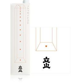 【富山の地酒】 立山酒造 吟醸 パック 1200ml 1.2L 1本【ご注文は12本まで同梱可能】