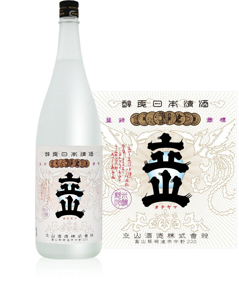 【富山の地酒】立山 純米吟醸 1800ml(1.8L) 1本【ご注文は1ケース(6本)まで同梱可能です】
