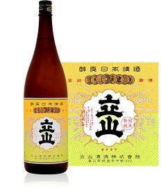 富山県 立山酒造 純米酒 1.8L 1本【ご注文は1ケース(6本)まで同梱可能】