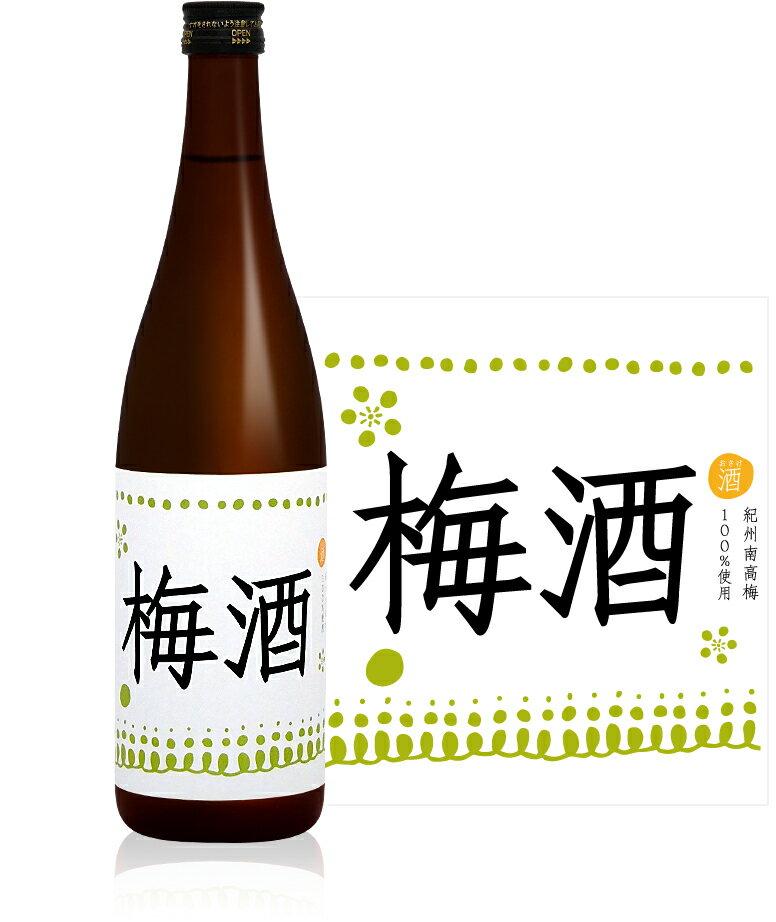 【富山の梅酒】立山酒造 立山梅酒 720ml 1本【ご注文は1ケース(12本)まで同梱可能です】
