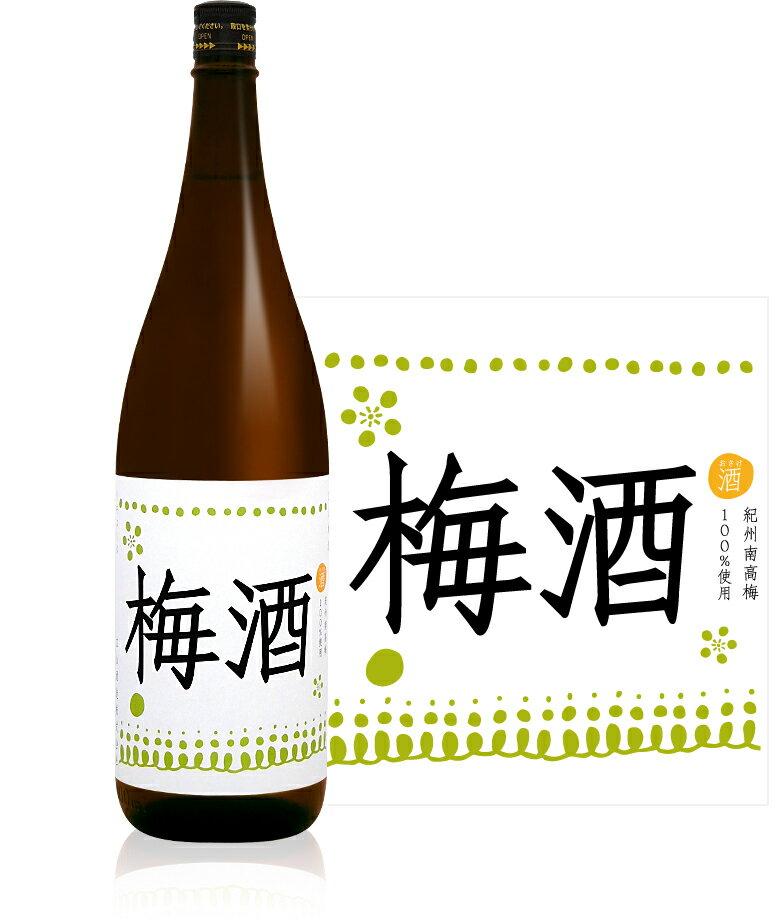 【富山の梅酒】立山酒造 立山梅酒 1800ml(1.8L) 1本【ご注文は1ケース(6本)まで同梱可能です】