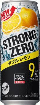 サントリー -196℃ ストロングゼロ ダブルレモン 500ml×24本 【ご注文は2ケースまで同梱可能です】