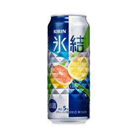 【あす楽】キリン 氷結 グレープフルーツ 500ml×24本 【ご注文は2ケースまで同梱可能です】