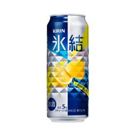 キリン 氷結 レモン 500ml×24本 【ご注文は2ケースまで同梱可能です】