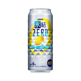最大400円OFFクーポン配布中 キリン 氷結ZERO レモン 500ml×24本 【ご注文は2ケースまで同梱可能です】