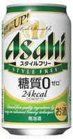 アサヒ スタイルフリー 350ml×24本 【ご注文は2ケースまで同梱可能です】