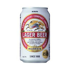 【最大200円OFFクーポン】 【あす楽】キリン ラガービール 350ml×24本 【ご注文は2ケースまで同梱可能です】