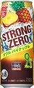 【期間限定】サントリー -196℃ ストロングゼロ ダブルパイナップル 500ml×24本 【ご注文は2ケースまで1個口配送可能です】
