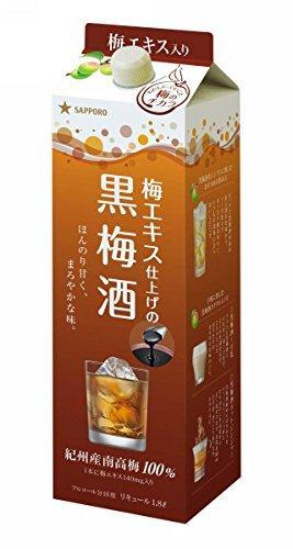 【送料無料】サッポロ 黒梅酒 紙パック 1.8L×6本【北海道・沖縄県・東北・四国・九州地方は必ず送料が掛かります。】