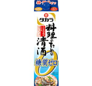 【送料無料】【2ケースセット】宝 タカラ 料理のための清酒 糖質ゼロ 1.8L×12本【北海道・沖縄県・東北・四国・九州地方は必ず送料が掛かります。】