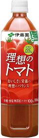 【あす楽】【送料無料】【2ケース】伊藤園 理想のトマト 900ml×24本