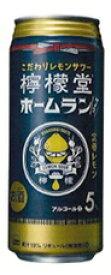 【送料無料】檸檬堂 ホームランサイズ 定番レモン 500ml×24本/1ケース【北海道・沖縄県・東北・四国・九州地方は必ず送料が掛かります】