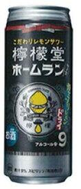 【送料無料】檸檬堂 ホームランサイズ カミソリレモン 500ml×48本/2ケース【北海道・沖縄県・東北・四国・九州地方は必ず送料が掛かります】