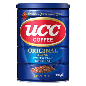 UCC オリジナルブレンド 缶 360g 1個【中細挽き 粉】【ご注文は12個まで同梱可能です】
