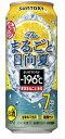 サントリー -196℃ ザ・まるごと日向夏 500ml×24本【2ケースまで1個口配送可能】