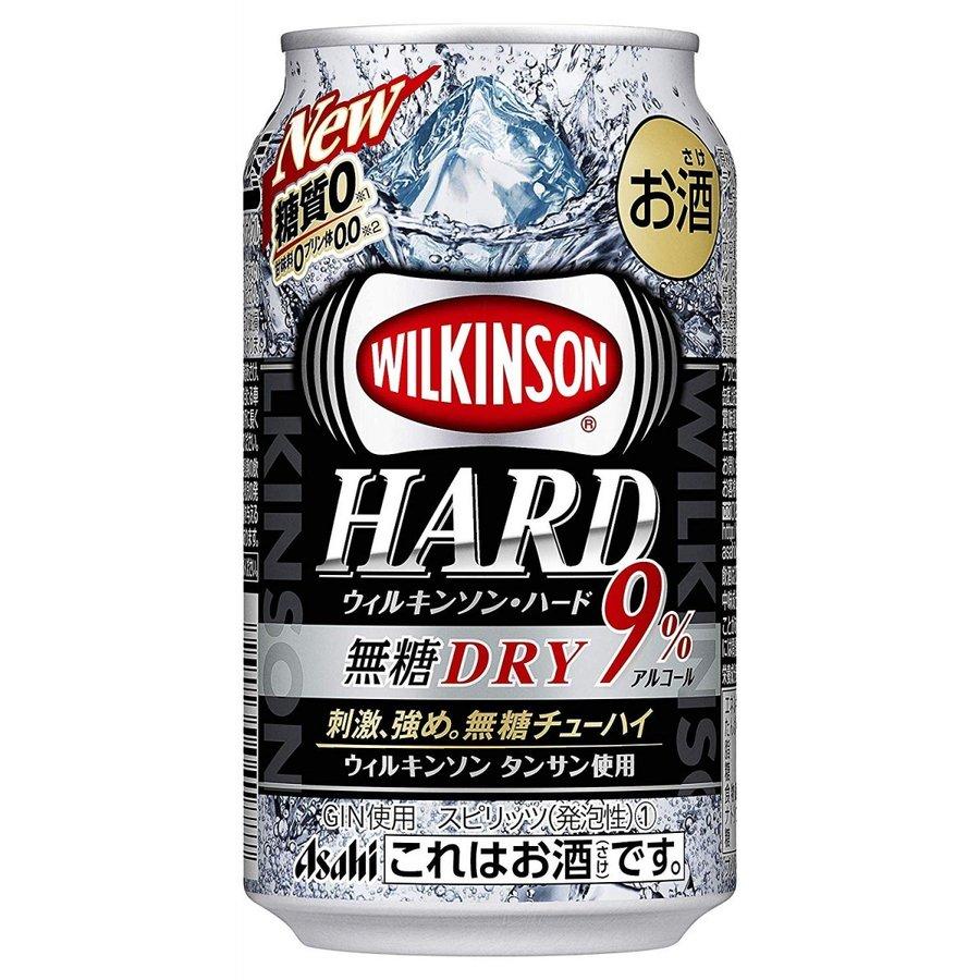 【あす楽】アサヒ ウィルキンソン ハード 無糖ドライ 350ml×24本 【ご注文は2ケースまで1個口配送可能です】