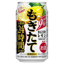 【あす楽】アサヒ もぎたて 新鮮レモン 350ml×24本/1ケース【2ケースまで1個口配送可能】