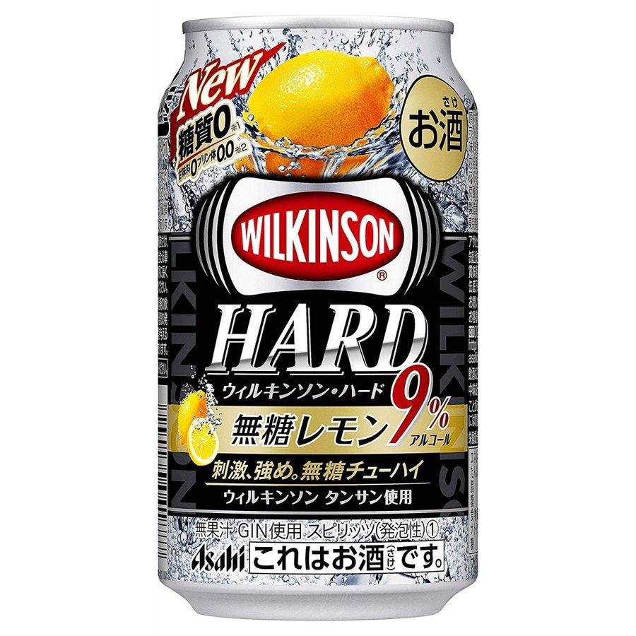 【あす楽】アサヒ ウィルキンソン ハード 無糖レモン 350ml×24本 【2ケースまで1個口配送可能です。】
