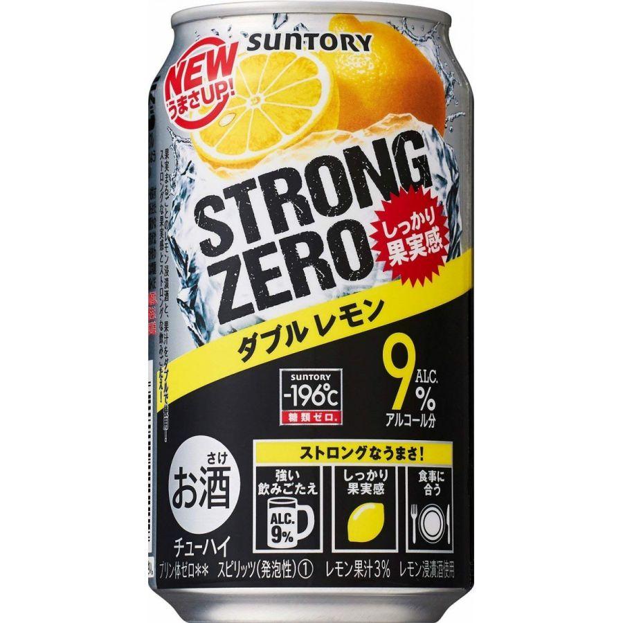 【あす楽】サントリー -196℃ ストロングゼロ ダブルレモン 350ml×24本 【ご注文は2ケースまで同梱可能です】