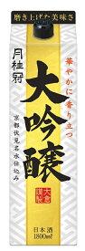【送料無料】月桂冠 大吟醸 パック 1800ml 1.8L×6本【北海道・沖縄県・東北・四国・九州地方は必ず送料が掛かります】