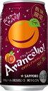 サッポロ アランチェッロイタリアンブラッドオレンジサワー 350ml×24本【ご注文は2ケースまで1個口配送可能です】