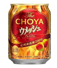 【送料無料】CHOYA チョーヤ ウメッシュ 250ml×24本/1ケース【北海道・沖縄県・東北・四国・九州地方は必ず送料が掛かります】