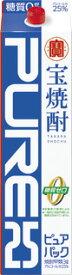 【送料無料】【2ケース販売】宝酒造 宝焼酎 ピュアパック 25度 3L 3000ml×8本【北海道・沖縄県・東北・四国・九州地方は必ず送料が掛かります】