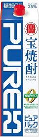 【送料無料】【ケース販売】宝酒造 宝焼酎 ピュアパック 25度 1.8L 1800ml×6本【北海道・沖縄県・東北・四国・九州地方は必ず送料が掛かります】