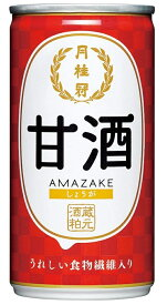 【送料無料】【2ケースセット】月桂冠 甘酒 あまざけ (しょうが入り) 190ml×90本(3ケース)