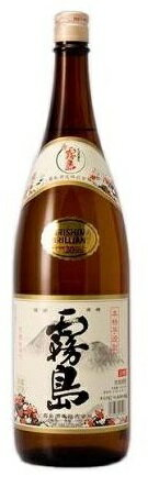 【送料無料】【ケース販売】霧島酒造 白霧島 20度 瓶 1.8L×6本【北海道・沖縄県・東北・四国・九州地方は必ず送料が掛かります。】