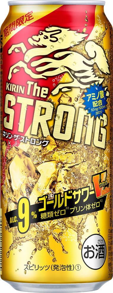 キリン・ザ・ストロング ゴールドサワーVodka 500ml×24本 【ご注文は2ケースまで1個口配送可能です】