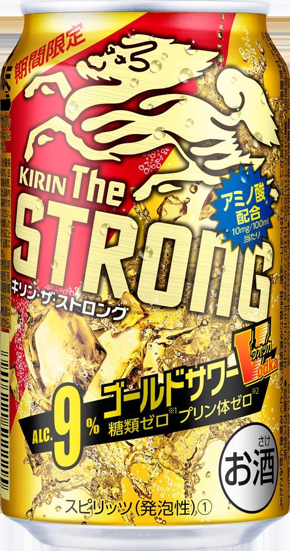 【2ケースセット】【送料無料】キリン・ザ・ストロング ゴールドサワー 350ml×48本【北海道・沖縄県・東北・四国・九州地方は必ず送料が掛かります。】