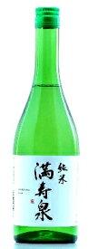 【富山県の地酒】桝田酒造店 満寿泉 純米酒 720ml 1本【ご注文は12本まで1個口配送可能】